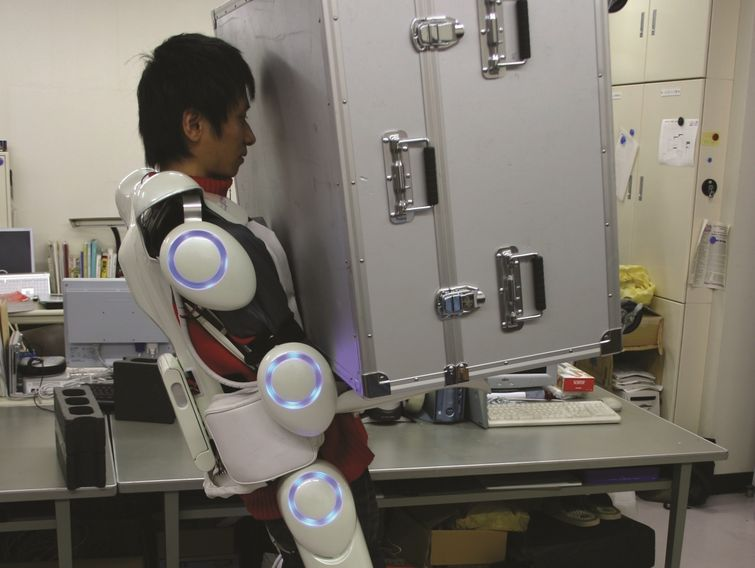 HAL robot