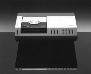first_compact_disk