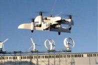 Dron Universidad de Chiba