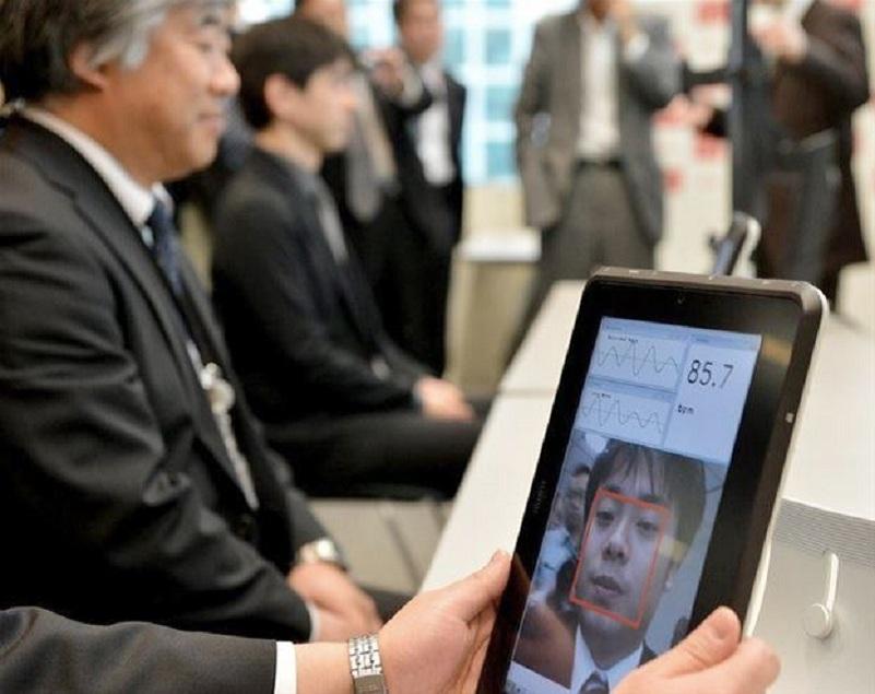 Fujitsu camara leer pulso cardíaco (2)