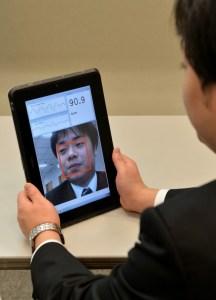 Medir el pulso cardíaco con dispositivo móvil - Fujitsu