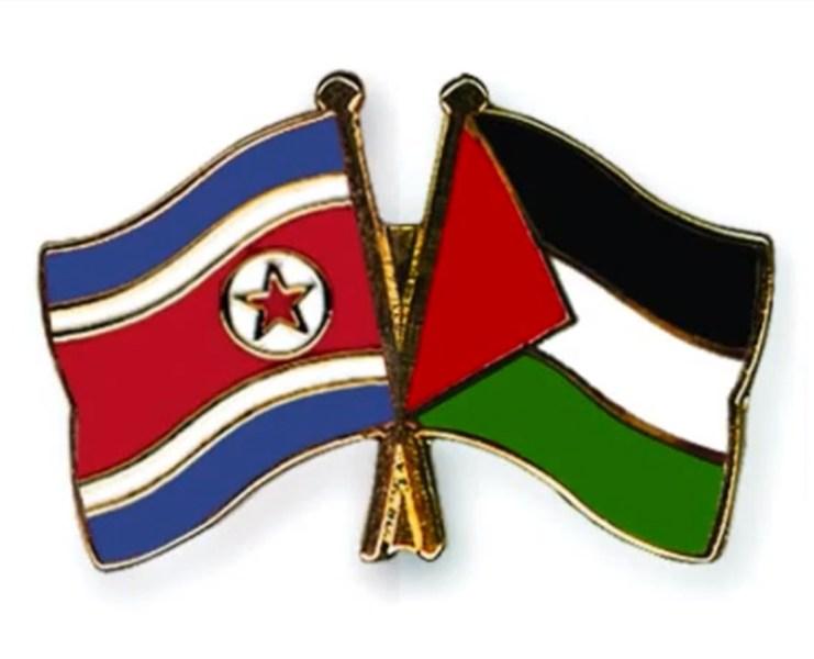 enemigos-de-corea-del-norte-palestina
