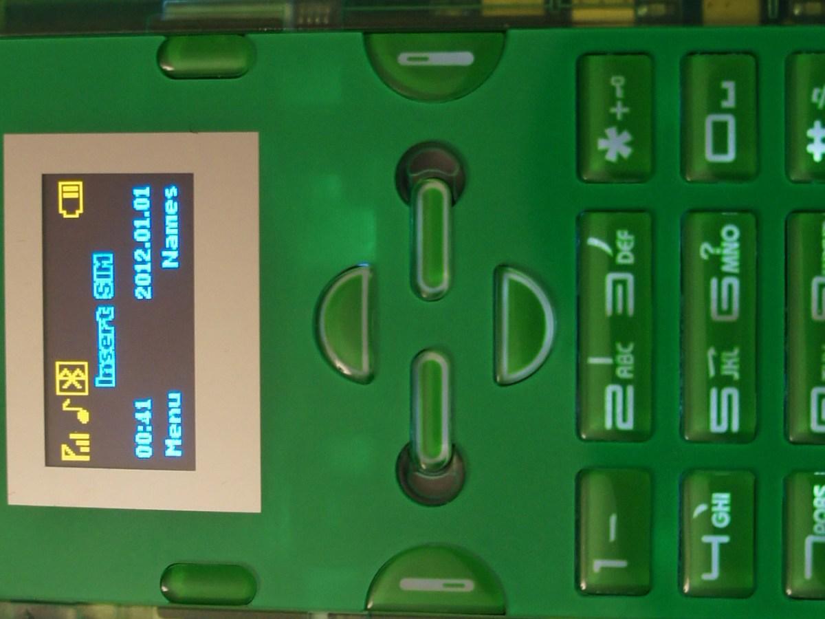 Gongkai Phone