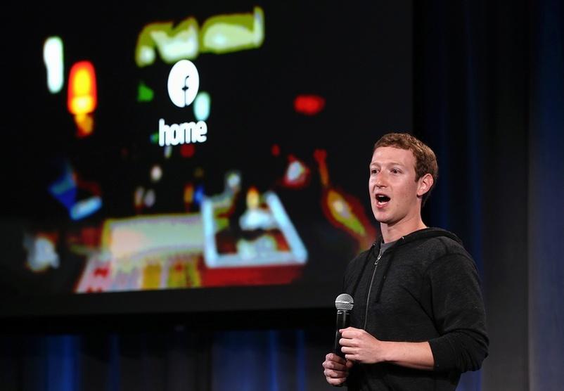privacidad-de-facebook-home