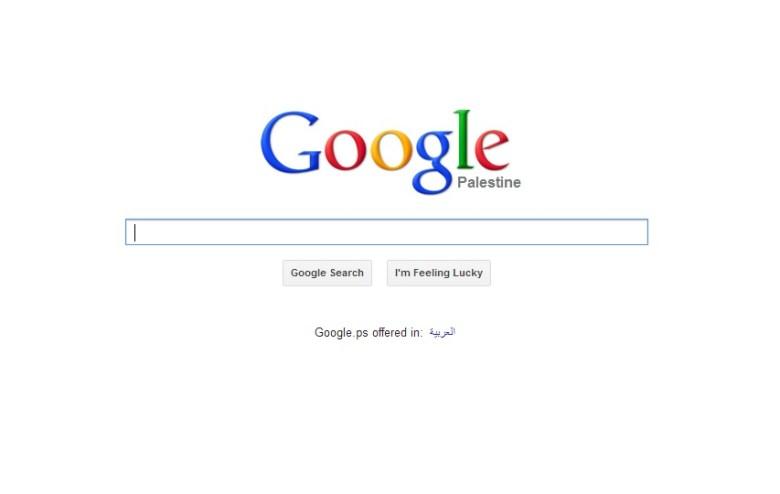 Google Palestina - Google reconoce a Palestina en el buscador