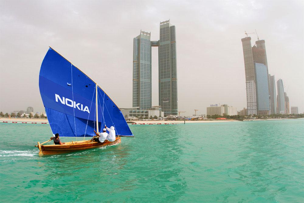 evento de Nokia