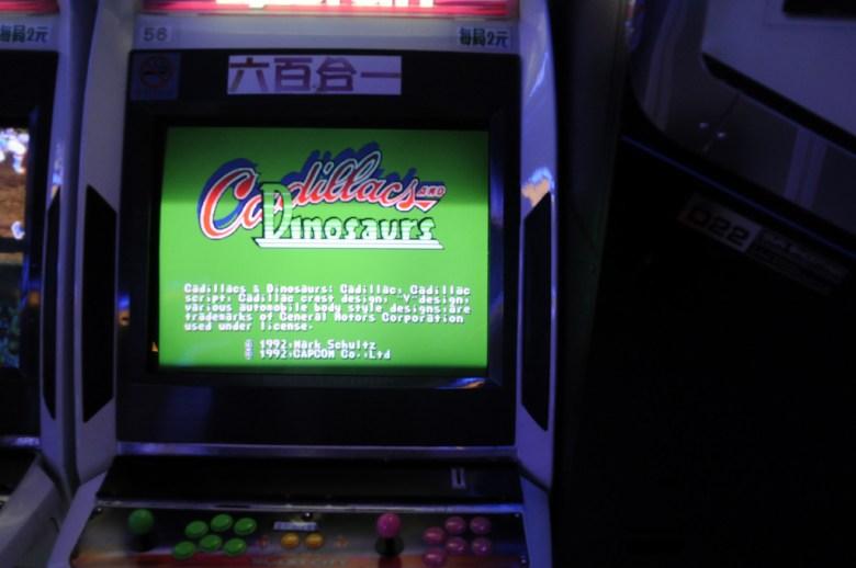 Cadillacs and Dinosaurs - Arcades de leyenda