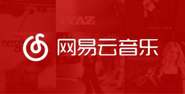 netease cloud music spotify chino