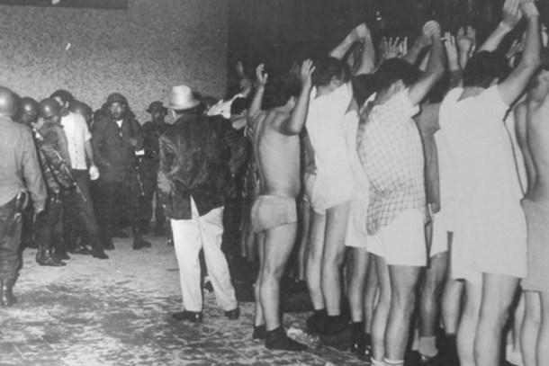 Fondo documental Manuel Gutierrez Paredes