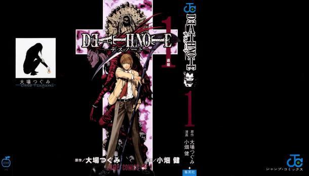 Death Note tomo 1.