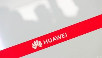 Logo de Huawei en una banda de tela