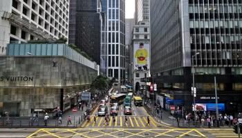 Calle de Hong Kong