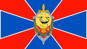 FSB ruso
