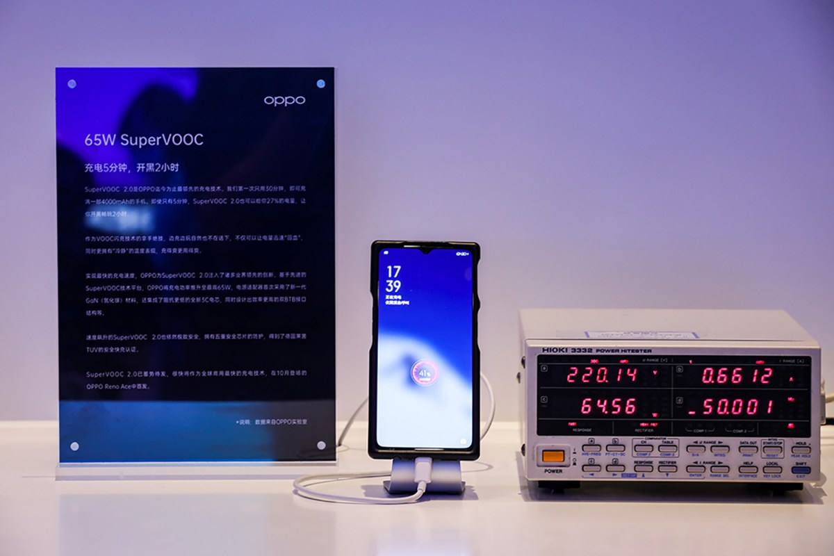 Oppo SuperVOOC 2.0 a 65W