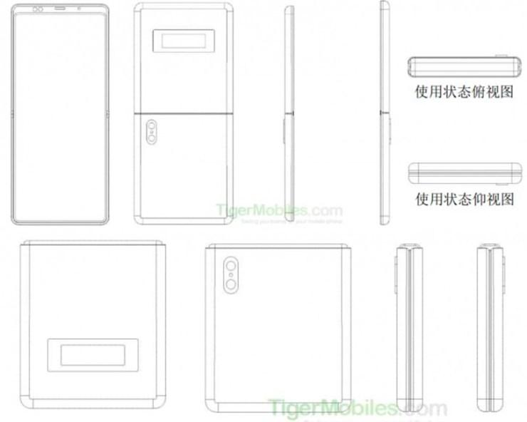 Patente de un teléfono plegable de Xiaomi