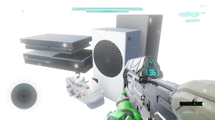 Xbox Series S Halo 5 Forge