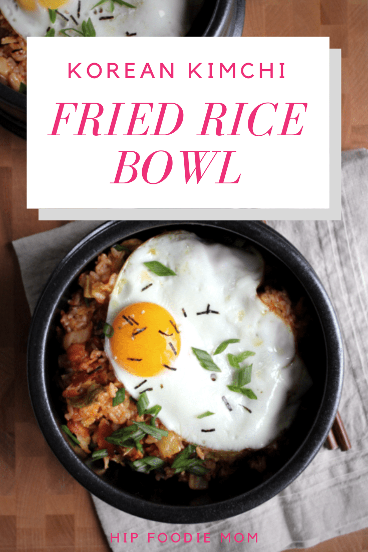 How To Make the Best Korean Kimchi Fried Rice Recipe