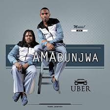 Hlala Nami Baby Ngiyacela Mp3 Download Free Fakaza Song