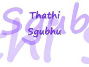 Bongo Maffin – Thathi Sgubu Mp3 Download Fakaza