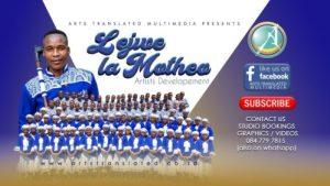 LEJWE LA MOTHEO BUKA Mp3 Download Fakaza