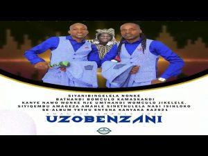 Amageza Amahle - Ubobekezela Mp3 Download Fakaza