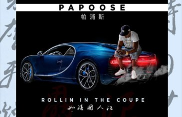 "(Audio) Papoose – ""Rollin In The Coupe"" @Papooseonline"