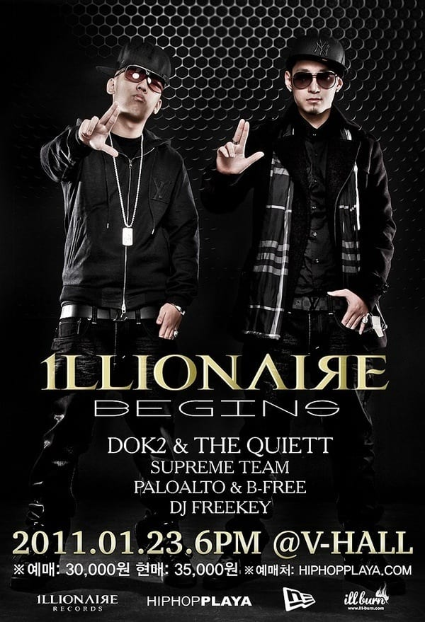 Dok2 & The Quiett - Illionaire Begins concert poster