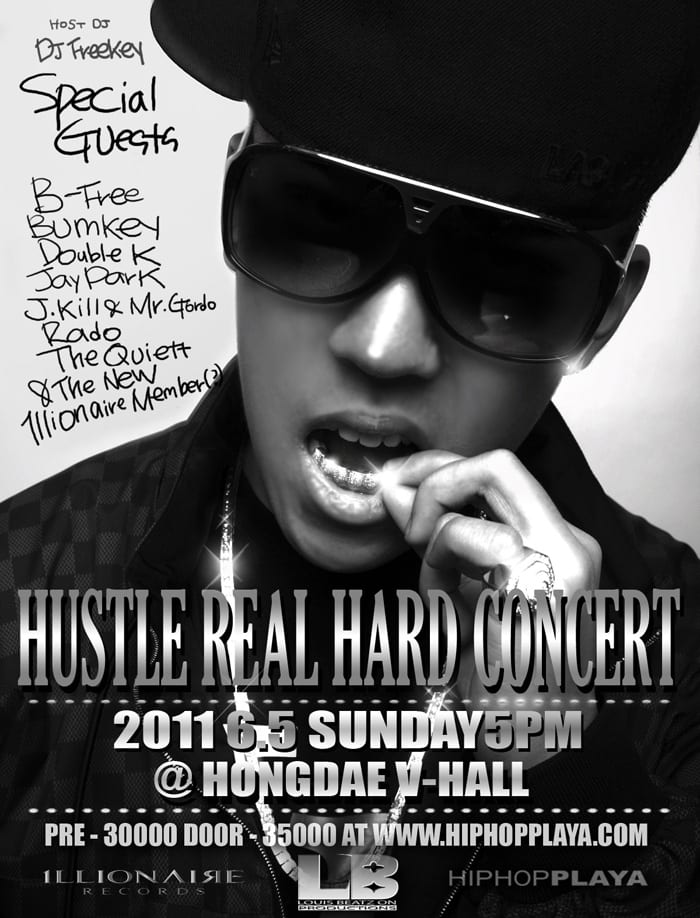Dok2 - Hustle Real Hard Concert poster