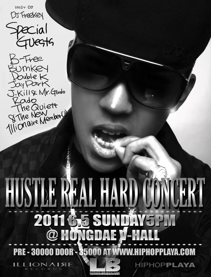 Dok2 - Hustle Real Hard Concert poster