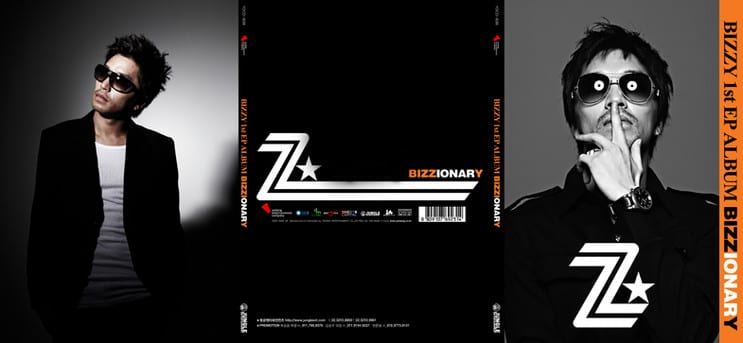 Bizzy - Bizzionary EP album cover