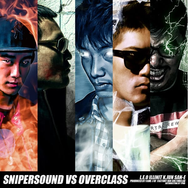 Snipersound vs. Overclass poster
