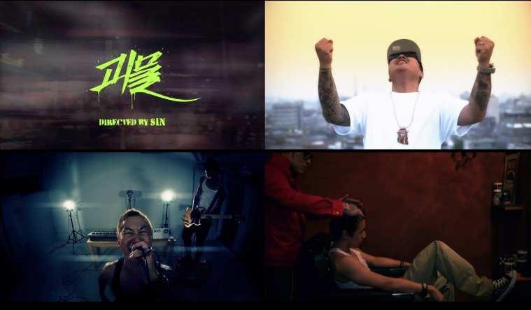 O.T - 괴물 (Feat. No Brain) MV screenshots