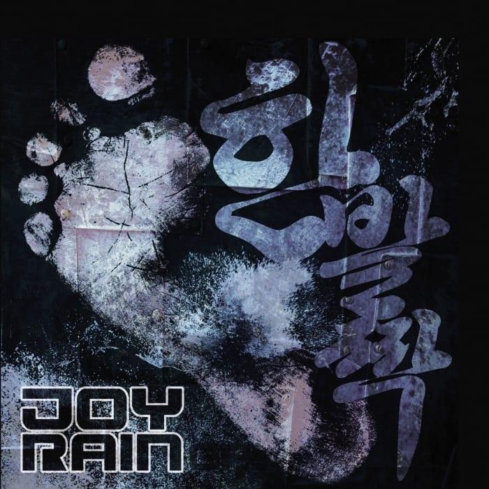 JoyRain - 한발짝 cover