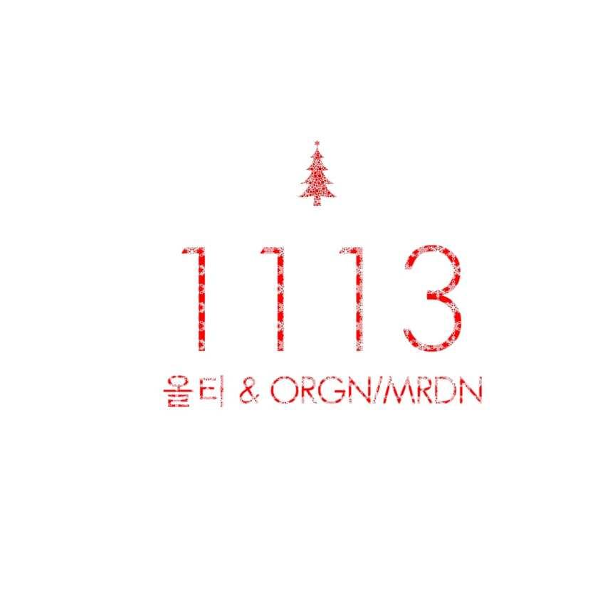 Olltii & ORGN/MRDN - 1113 cover