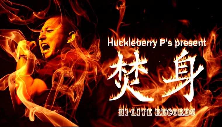Huckleberry P concert poster