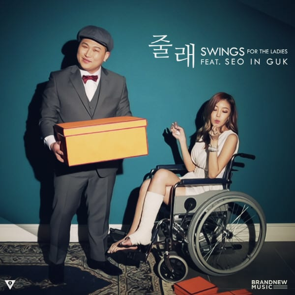 Swings - 줄래 (Would You?) (Feat. Seo In Guk) cover