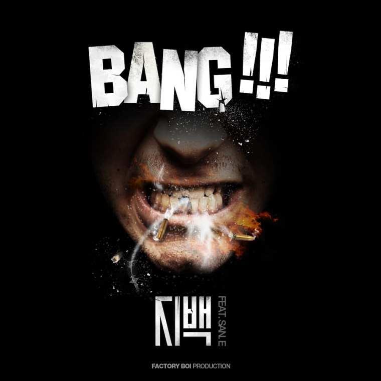 Jeebag - Bang!!! (Feat. San E) cover