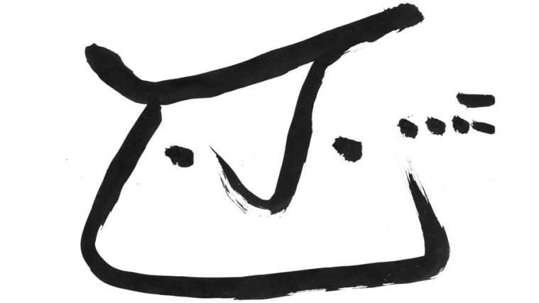 Fana - Ugly Junction logo