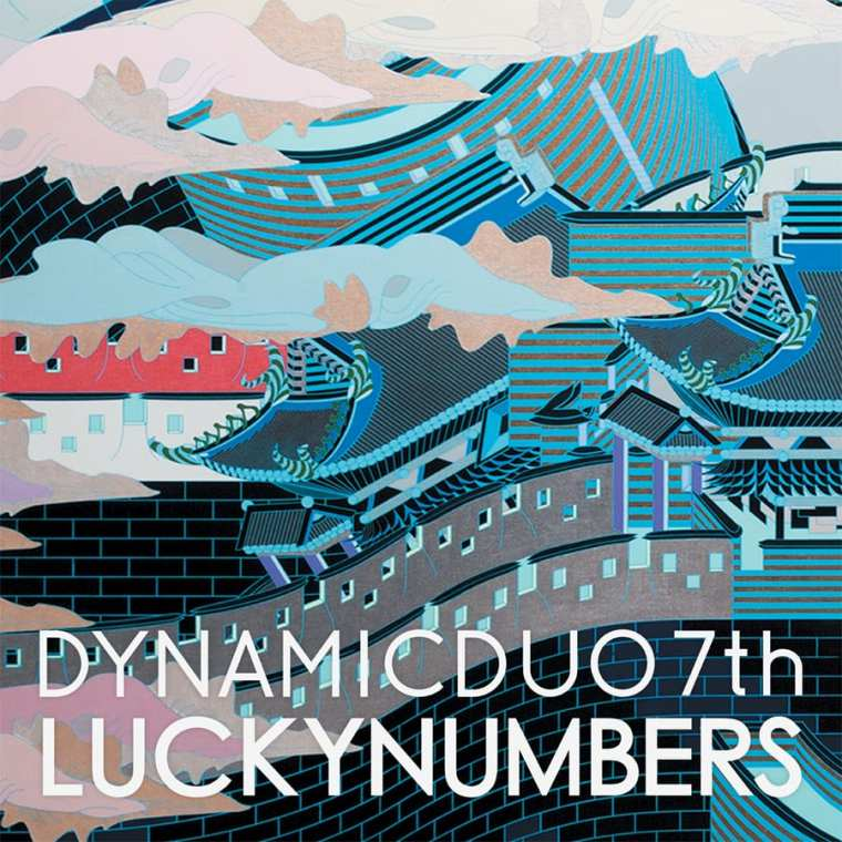 Dynamic Duo - LUCKYNUMBERS album cover