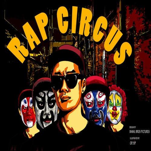 San E - Rap Circus cover