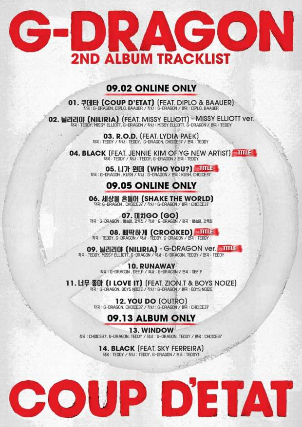 20130902_1_GD_2ND_Track-list_2_FIANL
