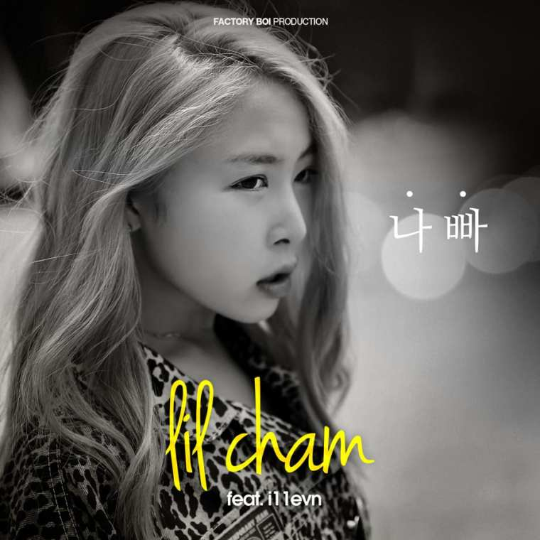 Lil Cham - Bad (나빠) (Feat. i11evn) cover