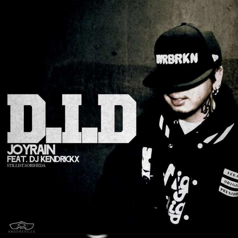JoyRain - D.I.D (Feat. DJ Kendrickx) cover
