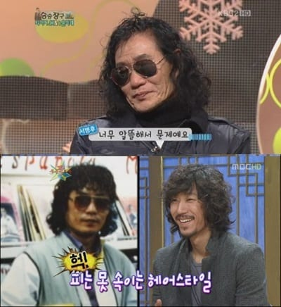 Tiger JK and his father Seo Byung Hoo