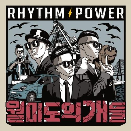 Rhythm Power - 월미도의 개들 cover