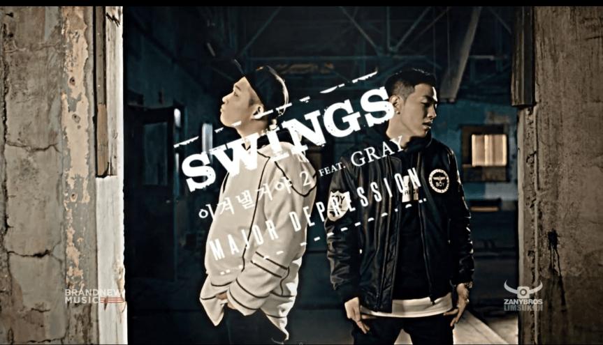 Swings - 이겨낼거야 2 (Feat. Gray) MV screenshot