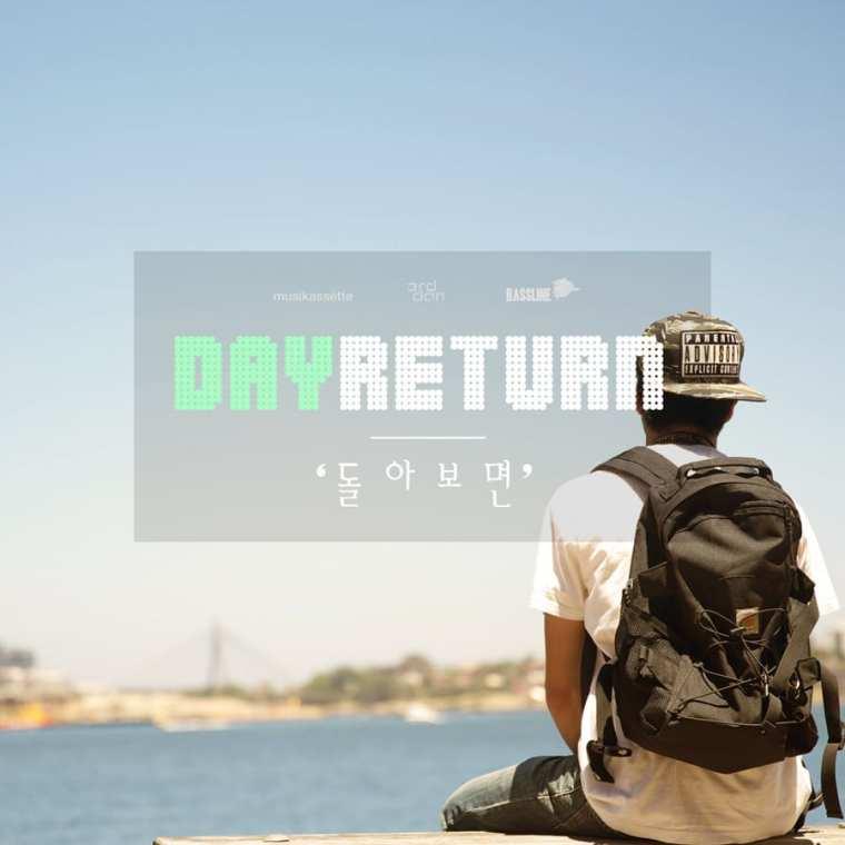 Day Return - 돌아보면 cover