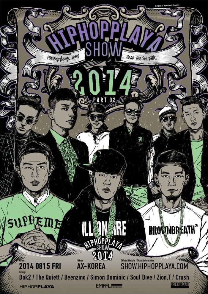 Hiphopplaya Show 2014 Part 2 poster