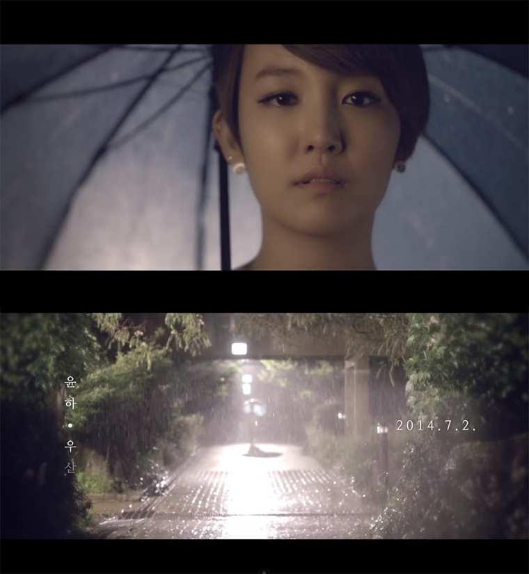 Younha - 우산 (Umbrella) (Solo Version) MV teaser screenshots
