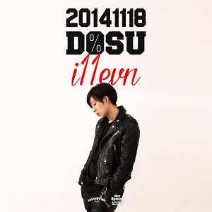 i11evn - DOSU promo poster